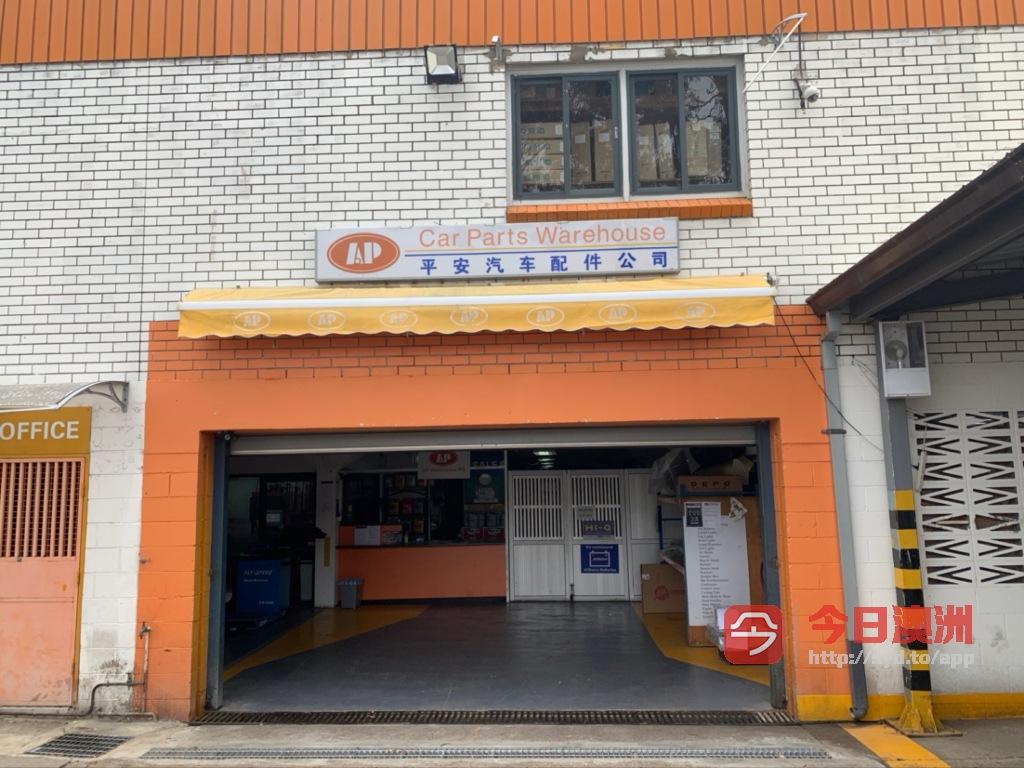 Greenacre汽配工厂店提供专业钣金喷漆修理低价修车验车等一站式服务
