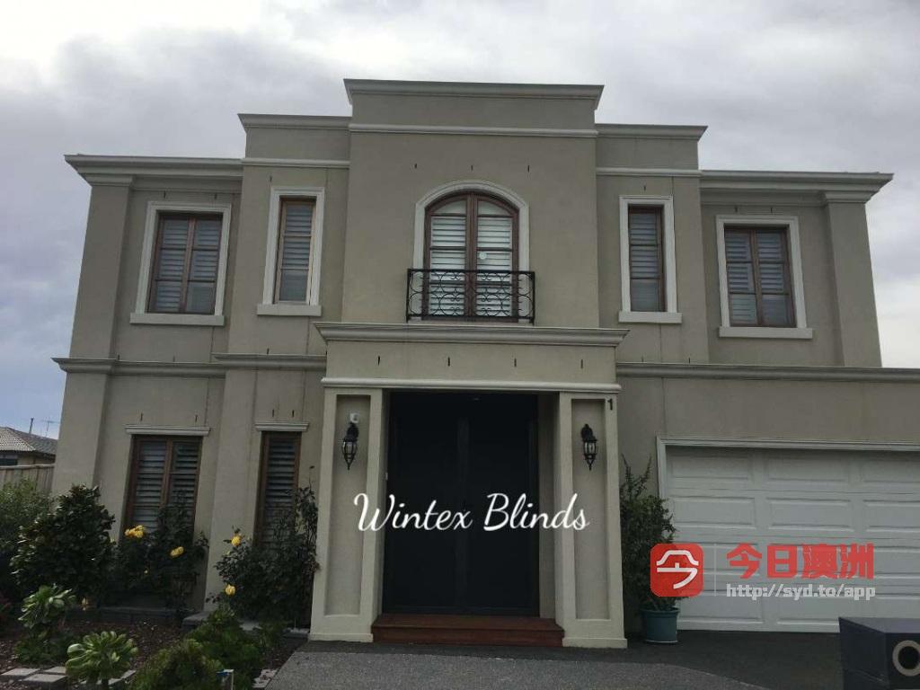 墨尔本万泰窗帘Wintex Blinds提供优质窗帘服务