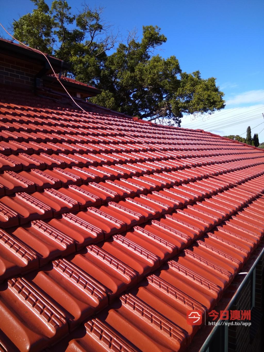 处理屋顶漏水