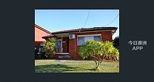 North Ryde FourBedroom DoubleBrick House for Rent