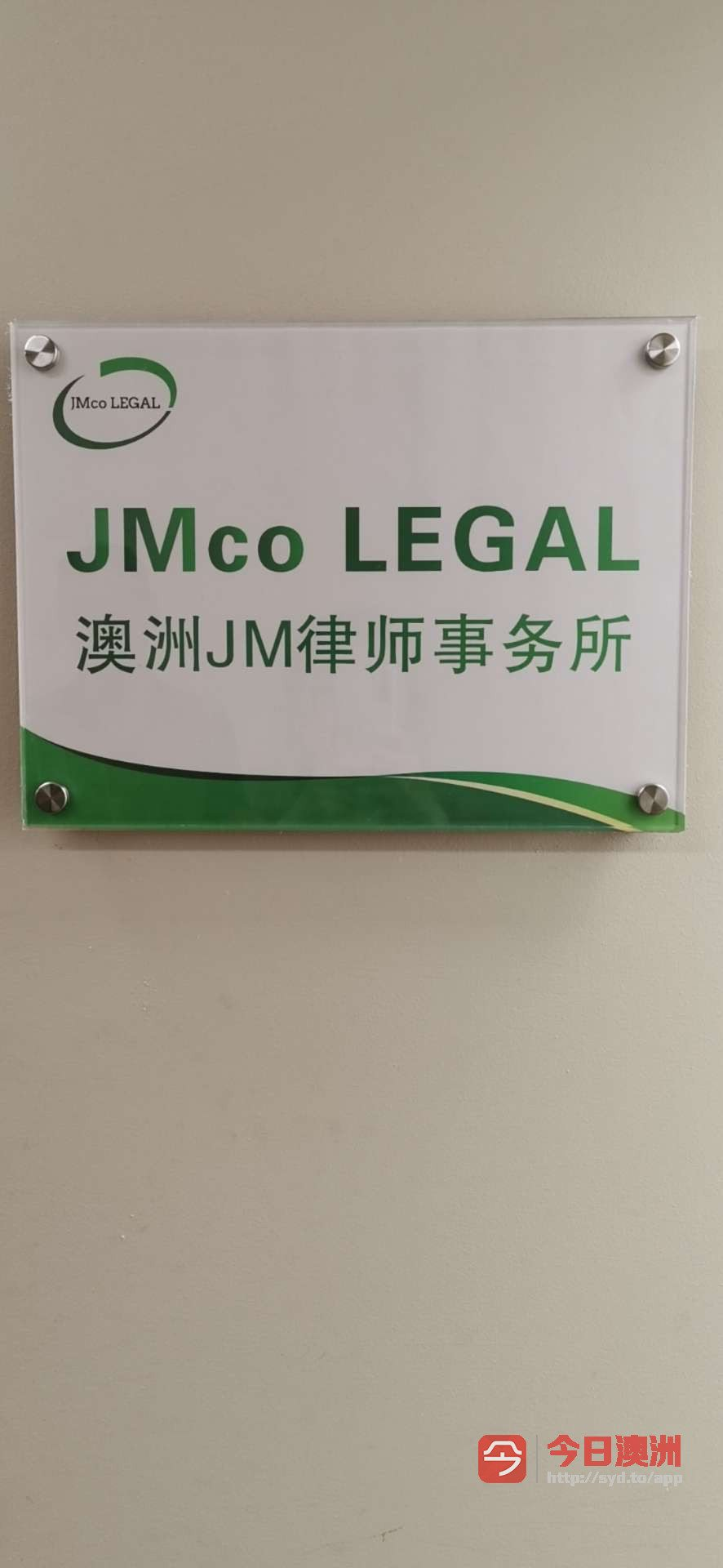 专业提供各种法律及签证服务价格从优