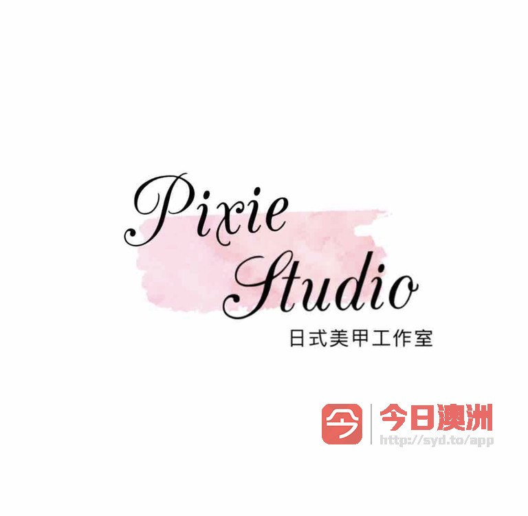 Pixie Studio 日式美甲 韩式半永久