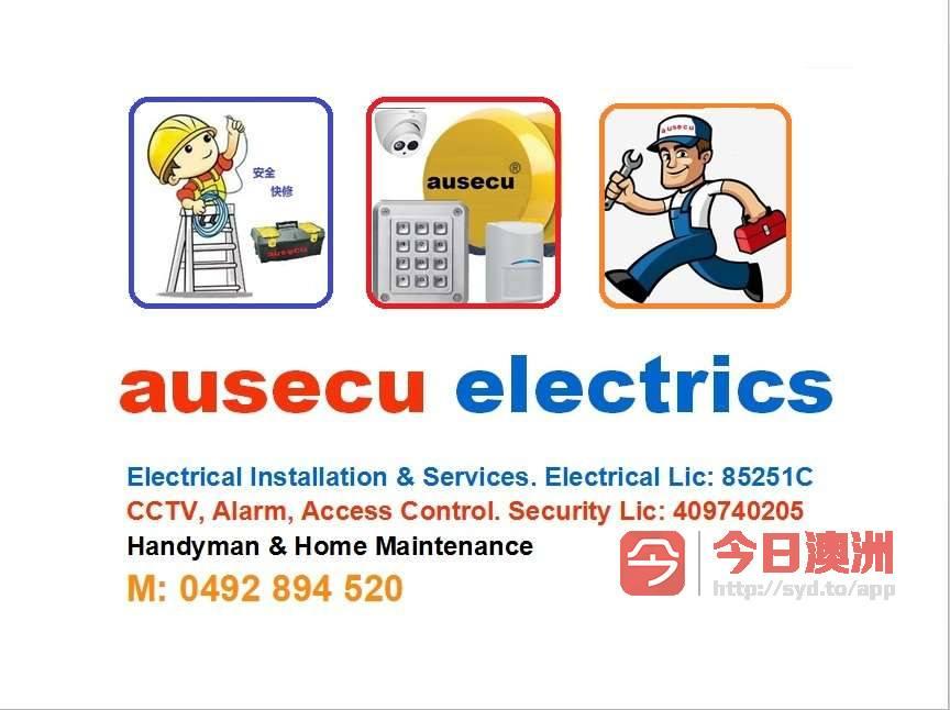 保安電工 0492894520金牌電工服务全悉尼地区