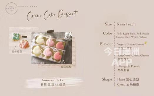 crave cake desert 一家不那么甜的甜品店