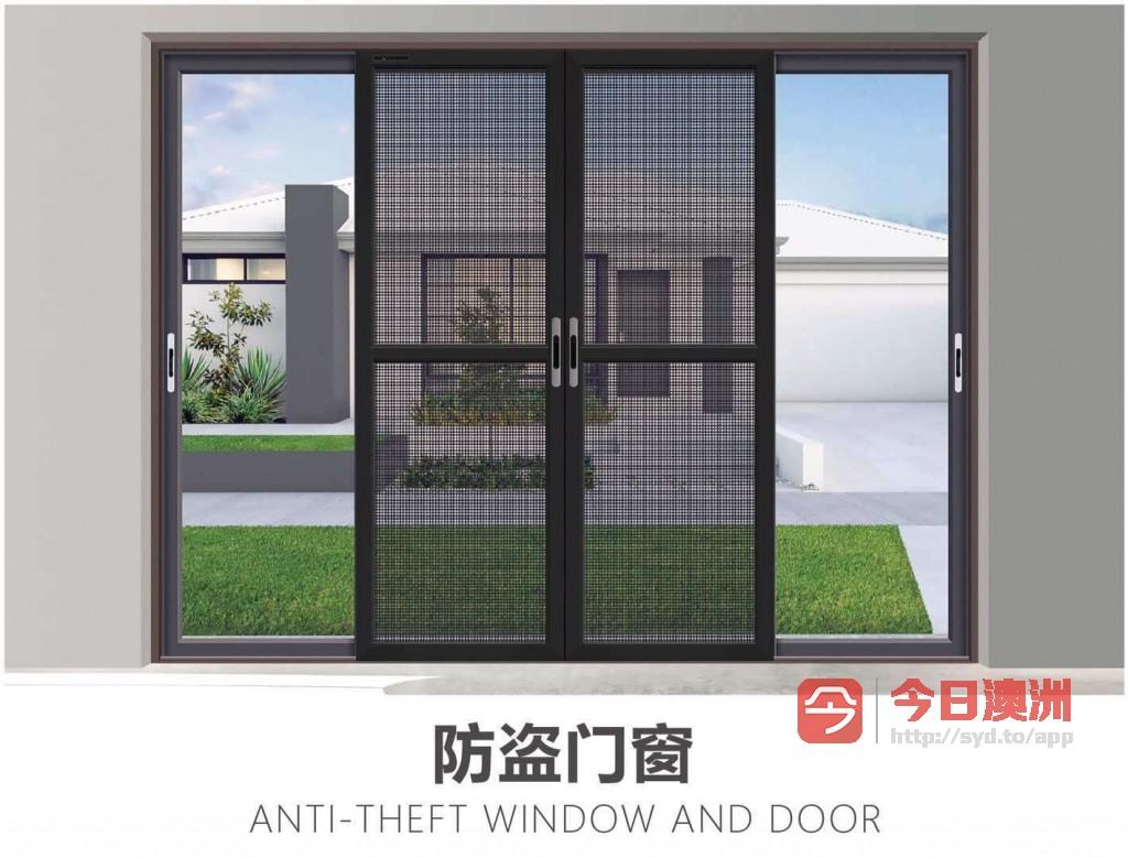 玻璃门窗阳光房 铝合金玻璃门窗 防盗门窗 生产与安装