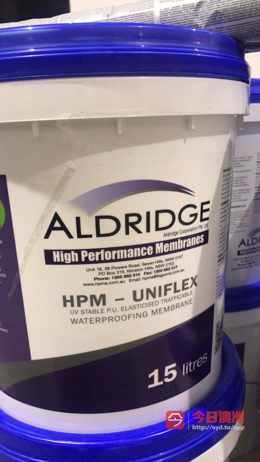 Aldridge 维修室外防水涂料