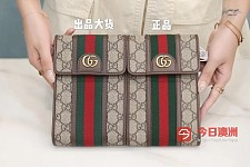 Gucci全网独家代购专区货源专柜ZP打版让细节说话欢迎对比