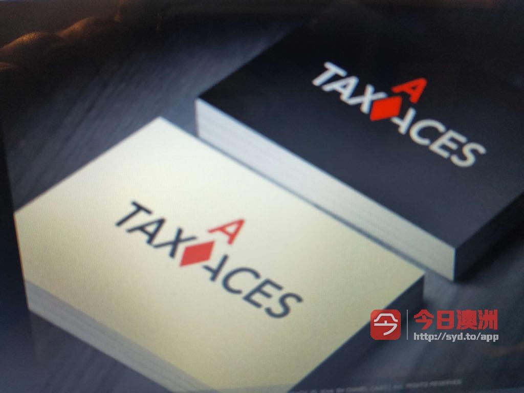 个人和小生意特价退税