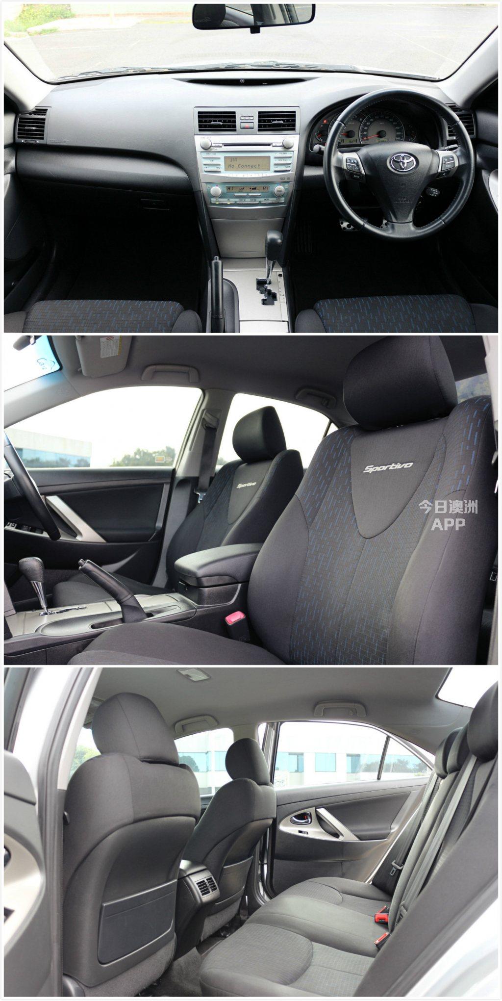 010年Toyota Camry Sportivo 运动版 省油稳定可靠 日常代步之首选