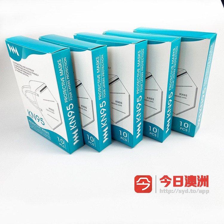 全英文包装五层kn95和三层防护口罩可送货