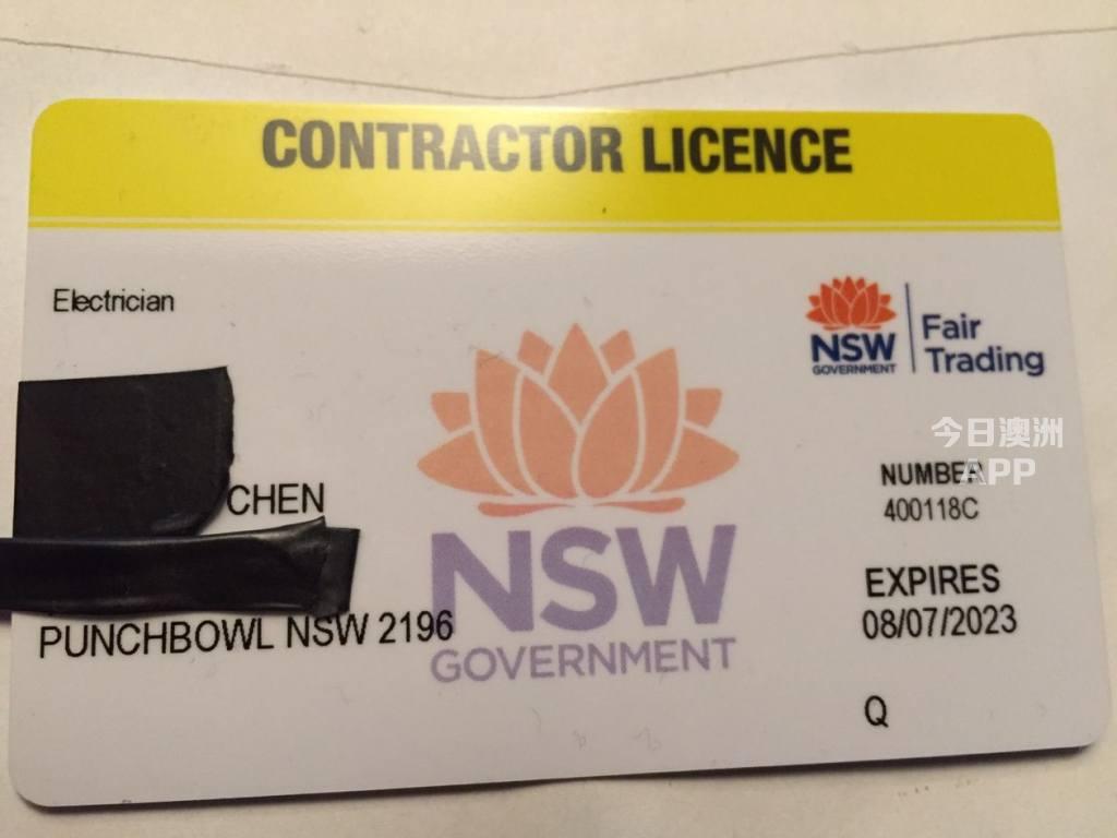 悉尼电工持牌电工免费报价 0420996122