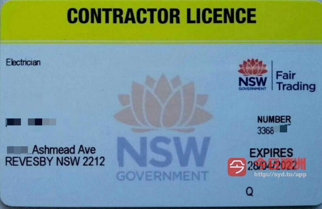 悉尼 Hornsby 电工服务价廉物美