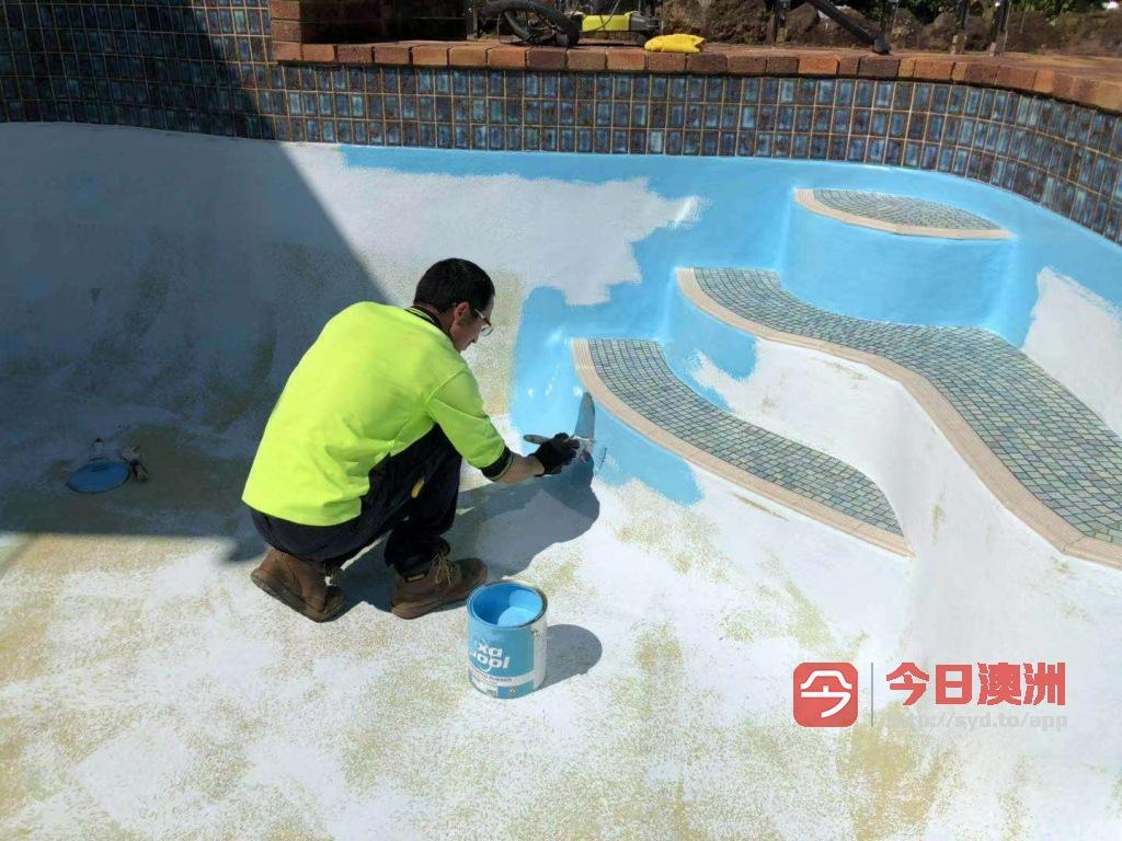 悉尼专业泳池修复及翻新