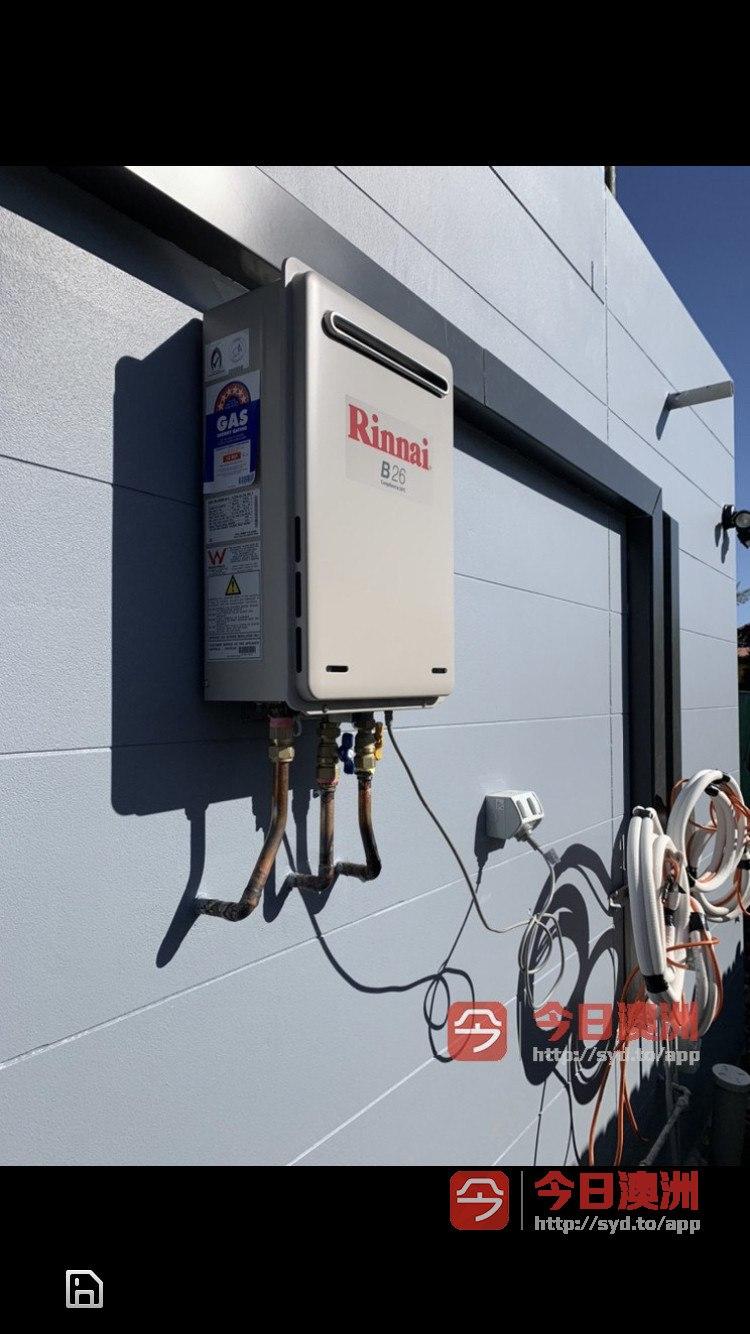 专业水煤气 Lic 223230C