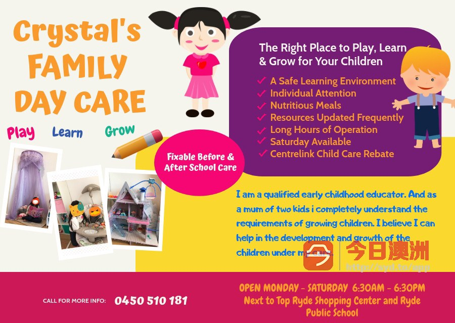 Top Ryde Family Day Care
