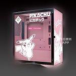 3070 3080 全新高颜值RGB游戏主机上门组装 台式电脑 组装机水冷台式机