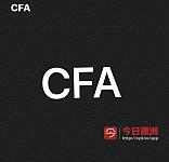 最新最全高顿金程2020/2021年CFA视频网课及备考资料
