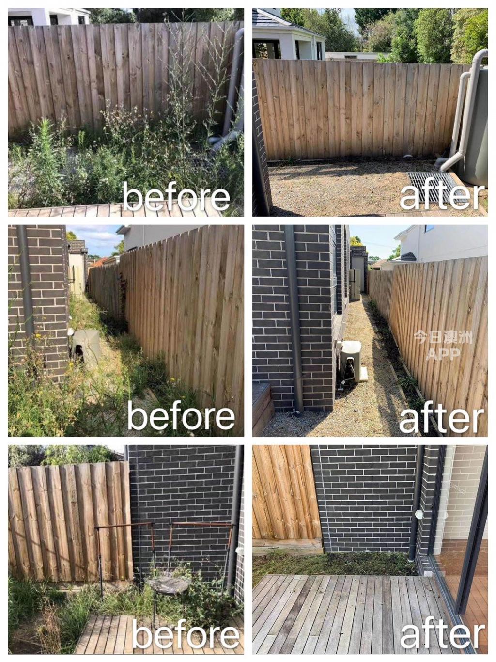 退房清洁除草或砍树家具回收或处理垃圾处理宜家取货安装搬家