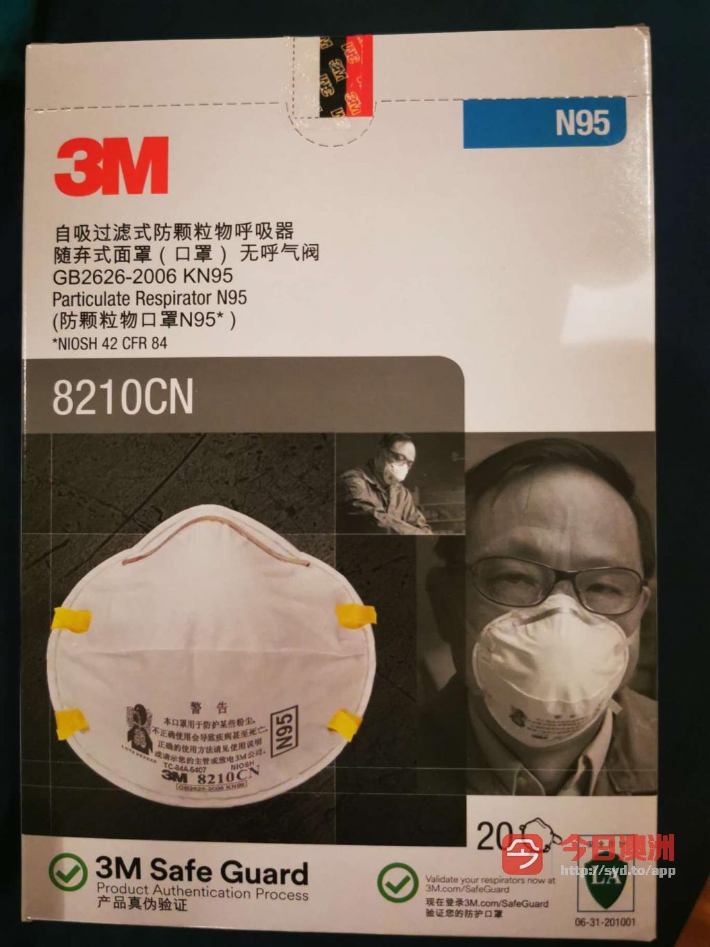 3M N95 口罩 原装