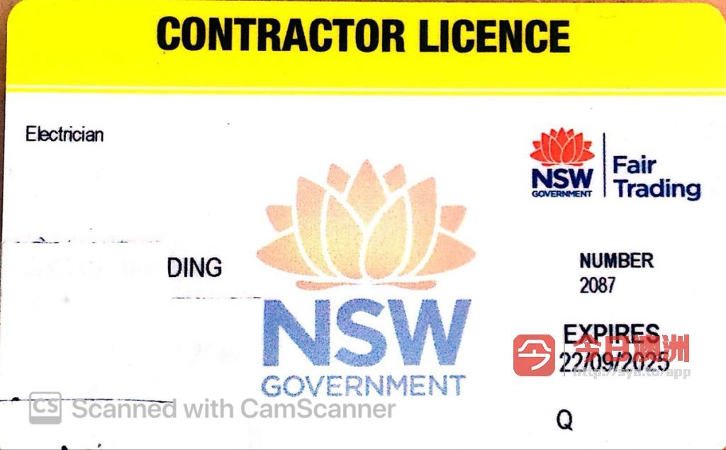 全能电工电话0470600999正规持牌电工20多年获顾客好评