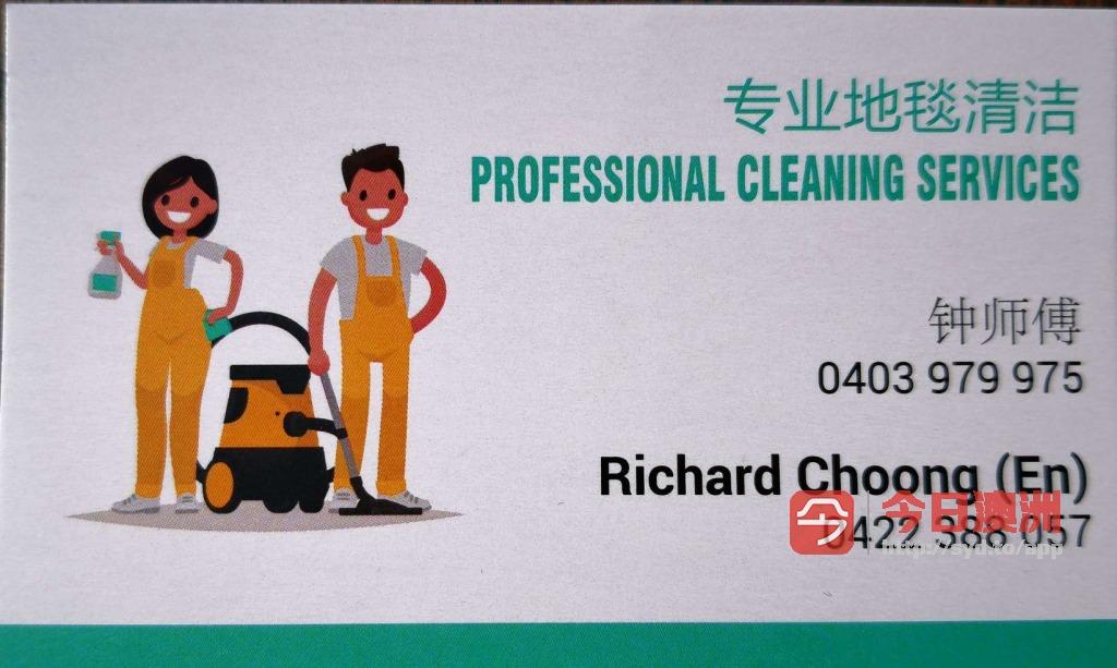 高级退租清洁 日常清洁   处理垃圾  专业高压蒸汽洗地毯 小件搬运