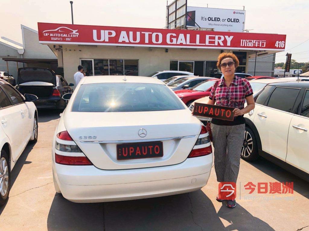 Up Auto Gallery 高价诚收任何车型 代步车到超跑 出价高 打钱快 免费寄售 置换