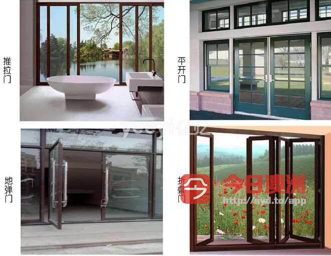 墨尔本专业商用民用 玻璃 镜子 窗户订制安装 质量保证 价格公道
