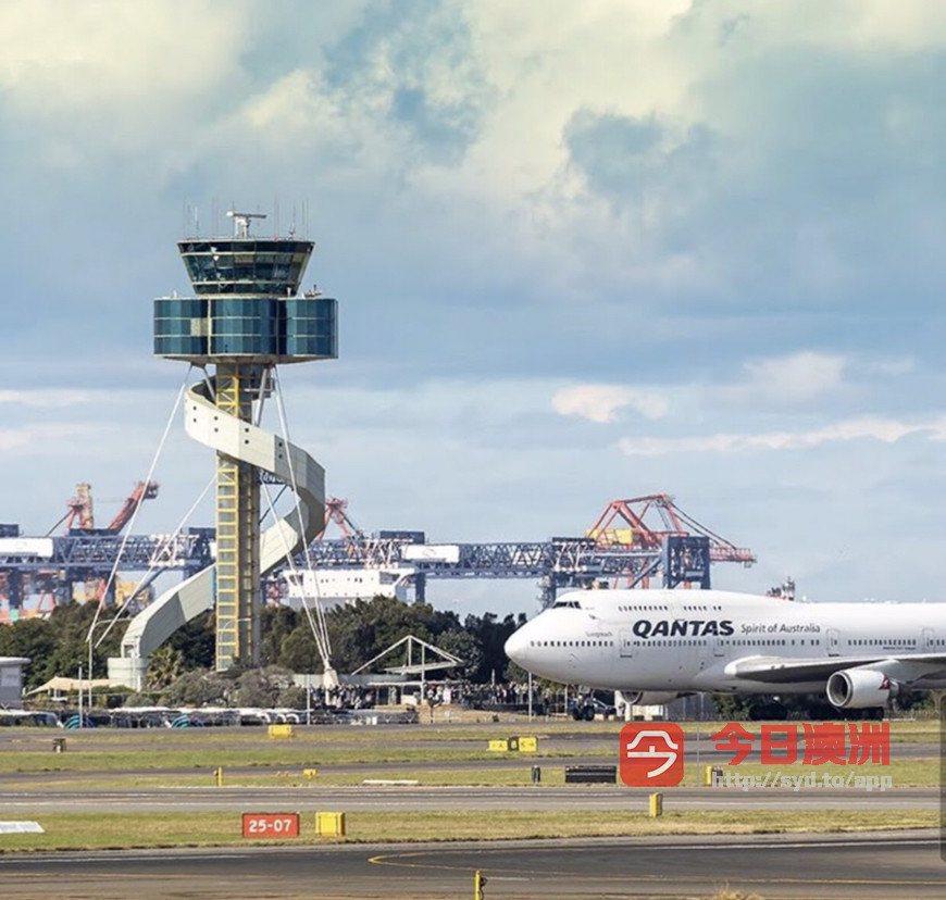 悉尼机场 接机 送机  代办 酒店入住 翻译 协助病毒核酸检测 双阴检测