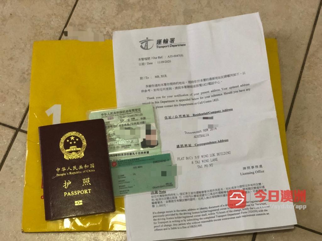 专业香港驾照代办