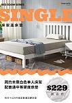全新木质 铁艺单人床架加硬床垫99刀起 一年免费质保
