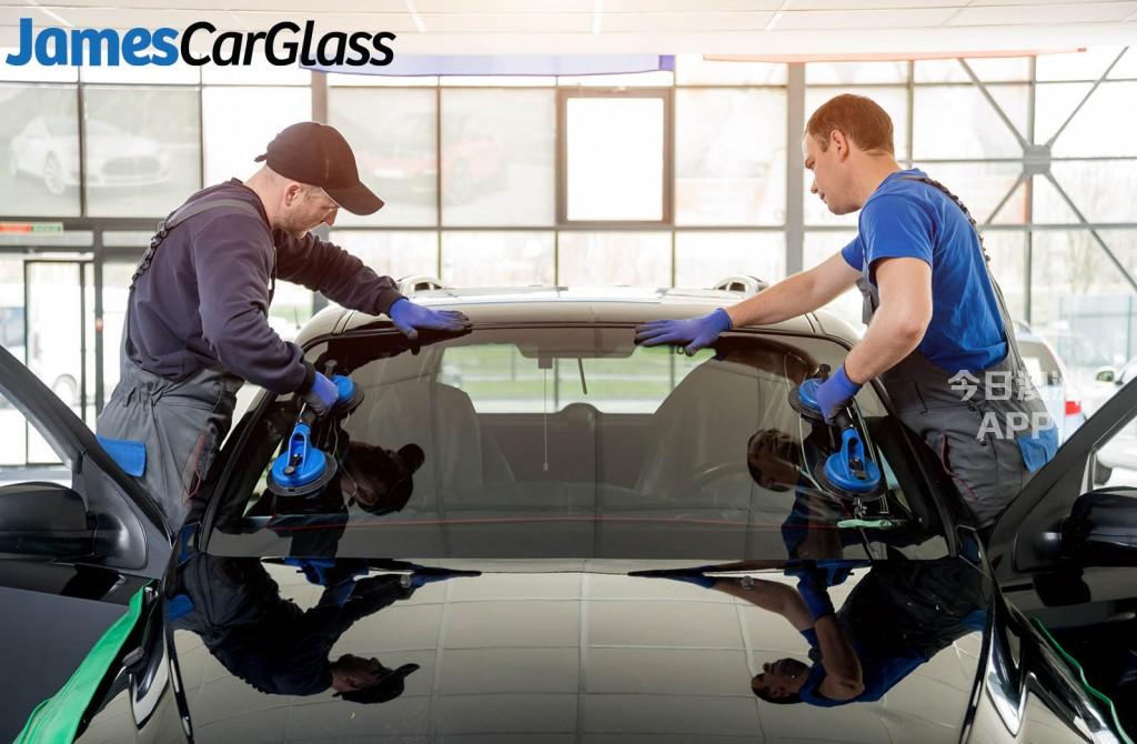 特价汽车玻璃维修