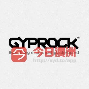 悉尼专业Gyprock服务