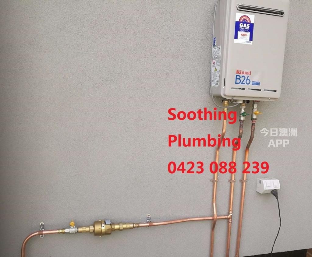 持牌水管工 新房 商业 工业 冷热水 污水 雨水 天然气 液化气
