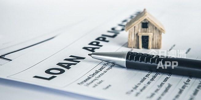 您要贷款 我们提供贷款方案房贷商业贷款