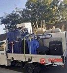 小件搬运  家电回收  行李寄存  垃圾处理免费报价