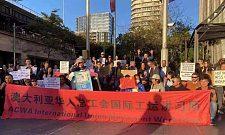 """""""停止仇恨亚裔!""""澳华人总工会参加反种族歧视集会(组图)"""