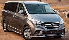 【汽车】2021款LDV G10小涨上市