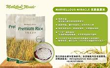 Marvellous Miracle 优质高原米——米中长跑冠军