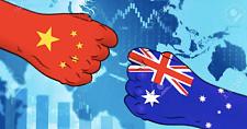 恒大如果倒闭将如何影响澳洲房地产市场?