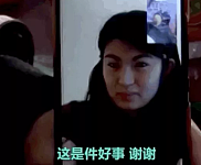 """耶鲁女孩连线中国亲生父母:""""别哭,谢谢把我扔了"""""""