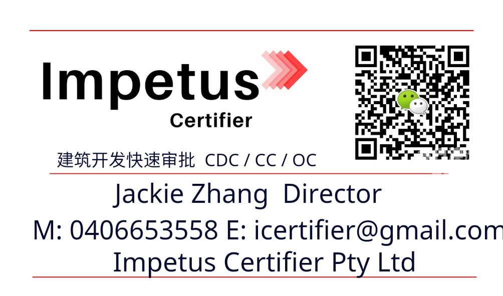 PCA  Certifier  审批师