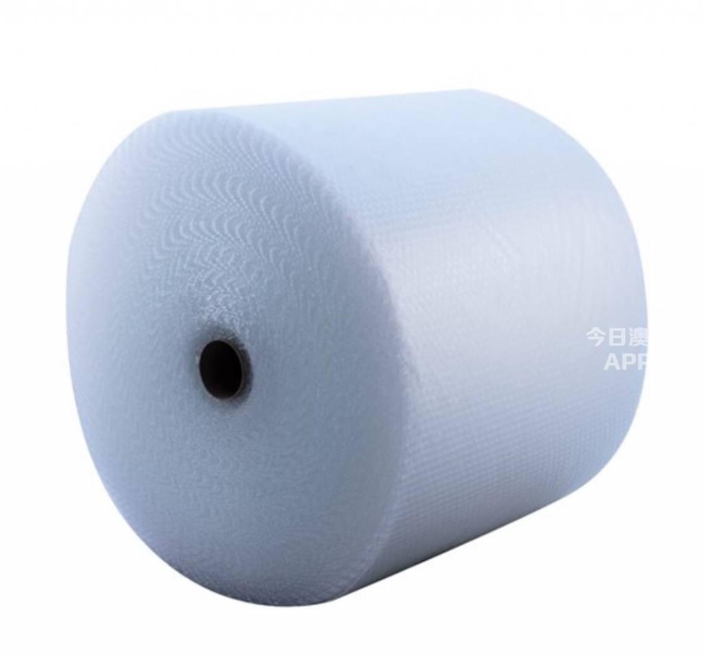 行李寄存防震气泡卷 胶带 缠绕膜等等 悉尼最低价免费送货上门 包装材料厂家直供