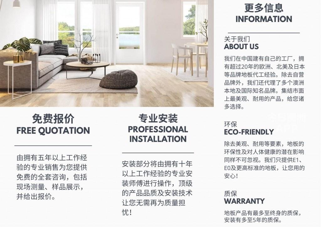 1Stop 地板地毯铝合金门窗办公室隔断及商铺门面均可提供一站式供货及安装服务