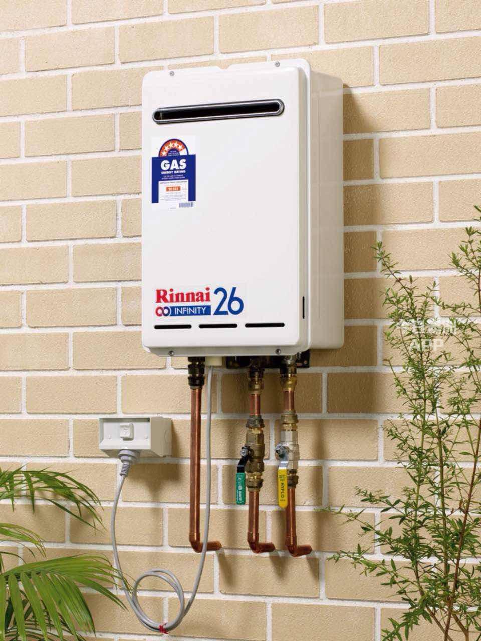 专业水务煤气热水