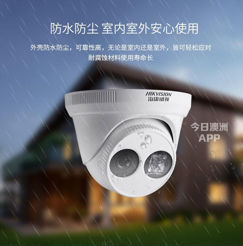 Chatwood商用CCTV 闭路电视视频监系统專業销售安裝