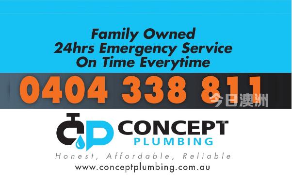 Concept Plumbing一支由可靠诚实水管工组成的团队 拥有超过10年的经验
