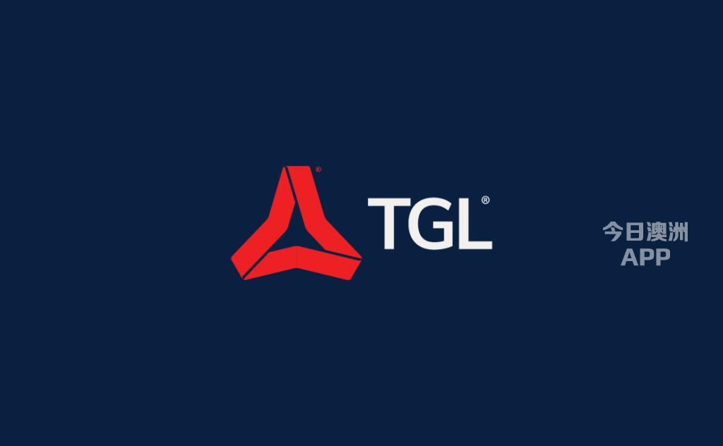 TGL物流空运海运进出口清关第三方仓储配送服务