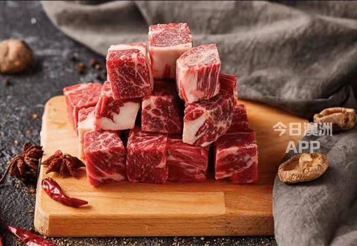 悉尼生鲜团购  和牛白菜价  肉类加工厂批发商直销  支持上厂提货