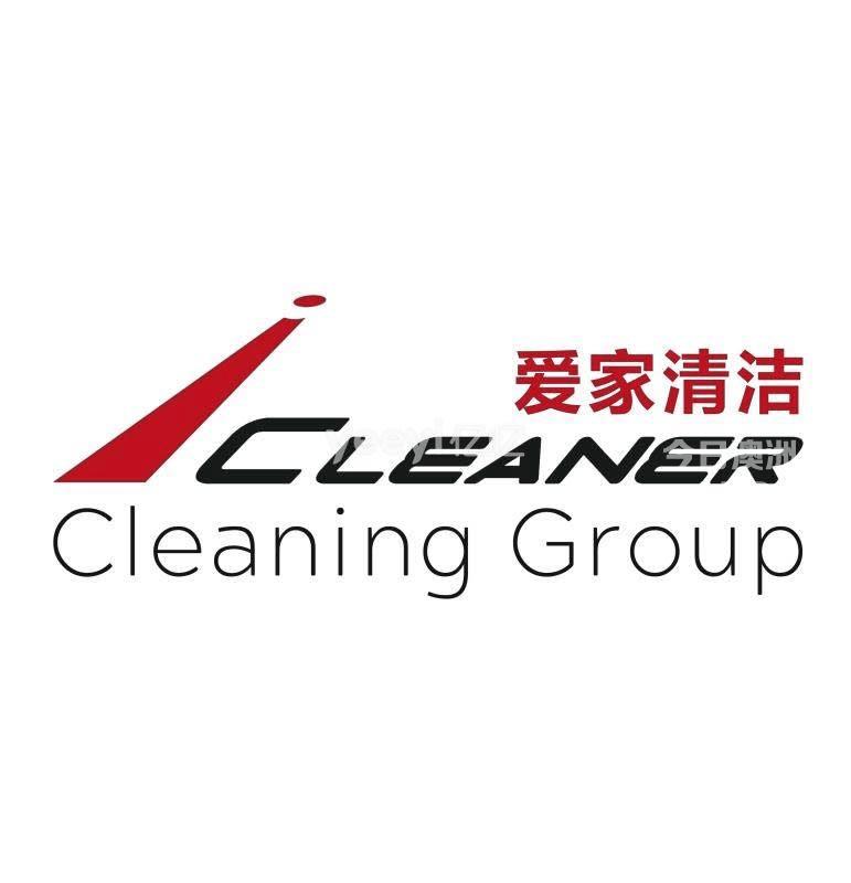 墨尔本iCleaner 退房日常地毯清洁除草园艺垃圾处理墙面修复地毯修复