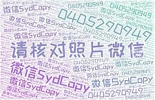 请核对照片微信SydCopy悉尼门禁卡复制配钥匙车库遥控器铁钥匙房卡门卡车库